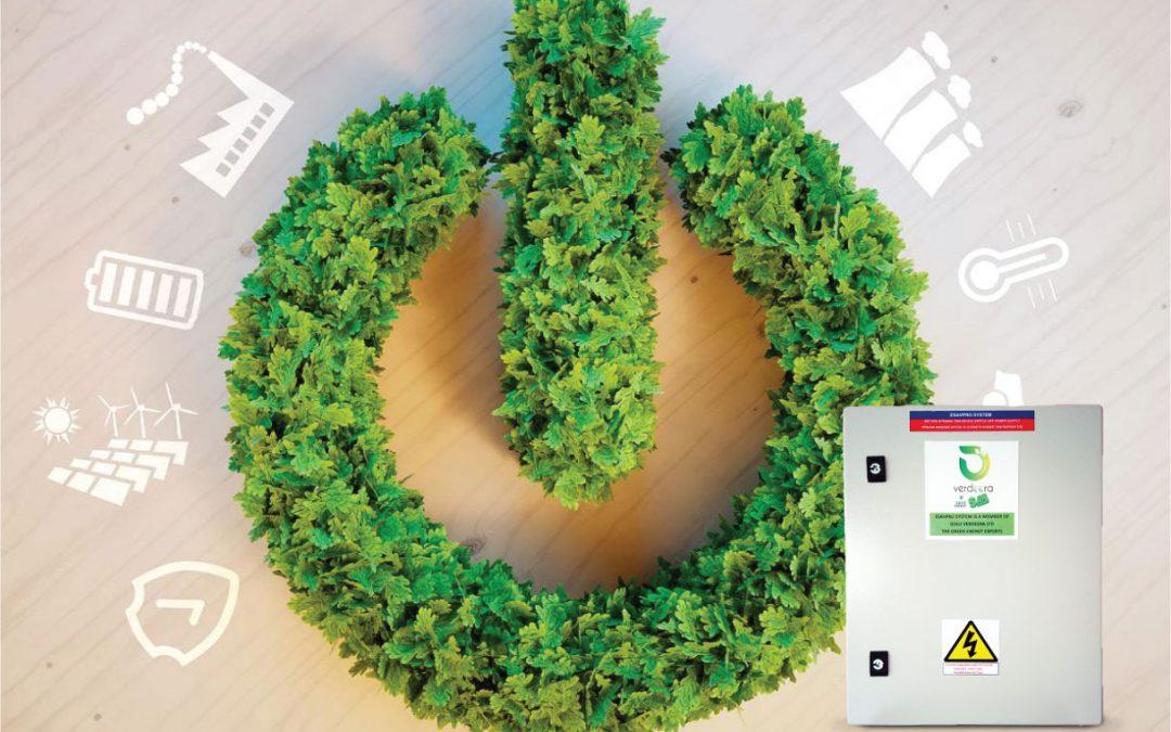 Συστήματα εξοικονόμησης και ποιότητας ηλεκτρικής ενέργειας